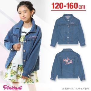 PINKHUNT デニムジャケット-キッズ ジュニア 子供服 ベビードール BABYDOLL-0721K|babydoll-y
