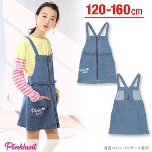 PINKHUNT デニムジャンパースカート-キッズ ジュニア 子供服 ベビードール BABYDOLL-0722K|babydoll-y