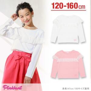 PINKHUNT リブ編みフリルロンT -キッズ ジュニア 子供服 ベビードール BABYDOLL-0724K|babydoll-y