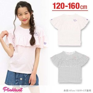 PINKHUNT ドットフリルTシャツ-キッズ ジュニア 子供服 ベビードール BABYDOLL-0750K|babydoll-y