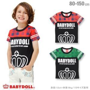 50%OFF SALE ベビードール BABYDOLL 子供服 チェック切替 Tシャツ 男の子 女の子 ベビーサイズ キッズ ジュニア-0759K|babydoll-y