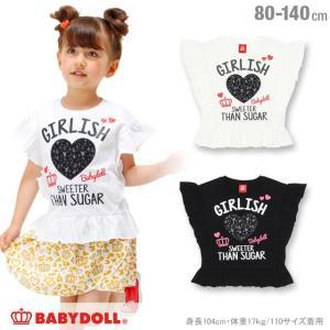 50%OFF SALE ベビードール BABYDOLL 子供服 ハートフリル Tシャツ 女の子 ベビーサイズ キッズ-0769K|babydoll-y