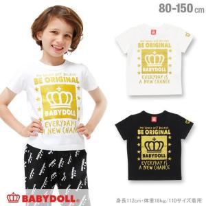 50%OFF SALE ベビードール BABYDOLL 子供服 親子ペア メッセージ Tシャツ 春 夏 男の子 女の子 ベビーサイズ キッズ ジュニア-0773K|babydoll-y