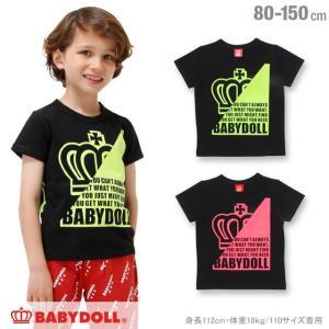 50%OFF SALE ベビードール BABYDOLL 子供服 親子ペア ロゴメッセージ Tシャツ 男の子 女の子 ベビーサイズ キッズ ジュニア-0788K|babydoll-y
