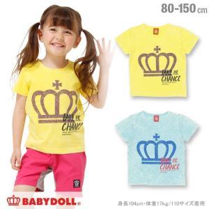 50%OFF SALE ベビードール BABYDOLL 子供服 親子ペア 王冠ロゴメッセージTシャツ 男の子 女の子 0797K|babydoll-y