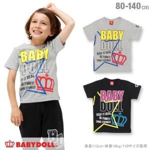 50%OFF SALE ベビードール BABYDOLL 子供服 星メッセージ Tシャツ 男の子 女の子 ベビーサイズ キッズ-0800K|babydoll-y