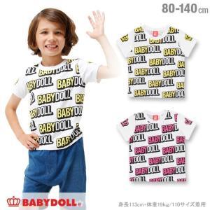 50%OFF SALE ベビードール BABYDOLL 子供服 立体ロゴ Tシャツ 春 夏 男の子 女の子 ベビーサイズ キッズ-0807K|babydoll-y