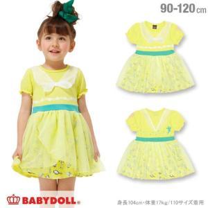 50%OFF SALE ベビードール BABYDOLL 子供服 ディズニー なりきりワンピース 女の子 ベビーサイズ キッズ DISNEY-0851K babydoll-y
