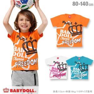 50%OFF SALE ベビードール BABYDOLL 子供服 スターラクガキ Tシャツ 男の子 女の子 ベビーサイズ キッズ-0867K|babydoll-y
