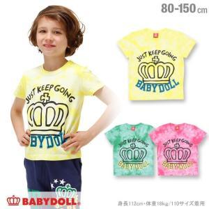 50%OFF SALE ベビードール BABYDOLL 子供服 親子ペア タイダイTシャツ 男の子 女の子 ベビーサイズ キッズ ジュニア-0870K|babydoll-y