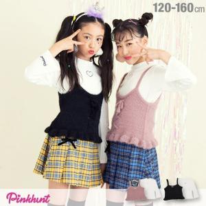 30%OFF SALE ベビードール BABYDOLL 子供服 PINKHUNT PH ピンクハント 2点セット ニットキャミ付き ロンT 0917K キッズ ジュニア 女の子|babydoll-y