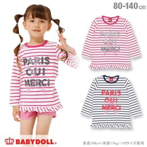 50%OFF SALE ベビードール BABYDOLL 子供服 PARIS ロンT 0931K ベビーサイズ キッズ 女の子 ボーダー ラメ グリッター ピンク ネイビー|babydoll-y