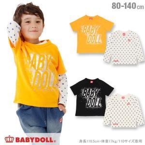 50%OFF SALE ベビードール BABYDOLL 子供服 2点セット ロンT付き トレーナー 0941K ベビーサイズ キッズ 男の子 女の子|babydoll-y