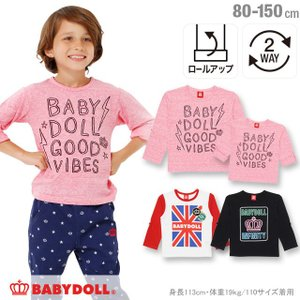 50%OFF SALE ベビードール BABYDOLL 子供服 ロールアップ ロンT 0944K ベビーサイズ キッズ 男の子 女の子 2way|babydoll-y