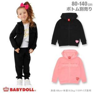 50%OFF SALE ベビードール BABYDOLL 子供服 フリル ジップパーカー 0956K ベビーサイズ キッズ 女の子|babydoll-y