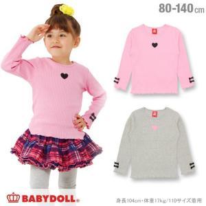 50%OFF SALE ベビードール BABYDOLL 子供服 リボン付き リブ ロンT 0963K ベビーサイズ キッズ 女の子|babydoll-y