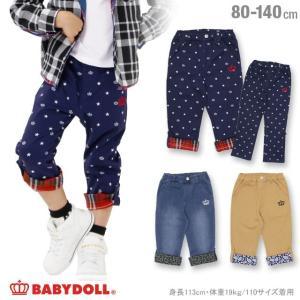 50%OFF SALE ベビードール BABYDOLL 子供服 ロールアップ ロングパンツ 0964K ベビーサイズ キッズ 男の子 女の子|babydoll-y