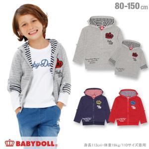 50%OFF SALE ベビードール BABYDOLL 子供服 ロールアップ ジップパーカー 0966K ベビーサイズ キッズ 男の子 女の子|babydoll-y