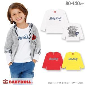 50%OFF SALE ベビードール BABYDOLL 子供服 親子お揃い デニム貼付 ロンT 0982K ベビーサイズ キッズ 男の子 女の子|babydoll-y