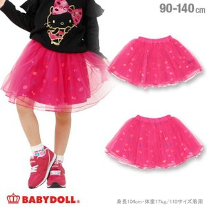 50%OFF SALE ベビードール BABYDOLL 子供服 サンリオ 総柄 チュール スカート 0992K ベビーサイズ キッズ 女の子 ひざ丈 ピンク|babydoll-y