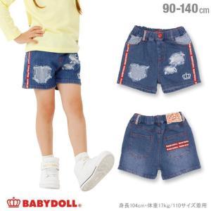 50%OFF SALE ベビードール BABYDOLL 子供服 ロゴテープ デニム ショートパンツ 1029K ベビーサイズ キッズ 女の子|babydoll-y