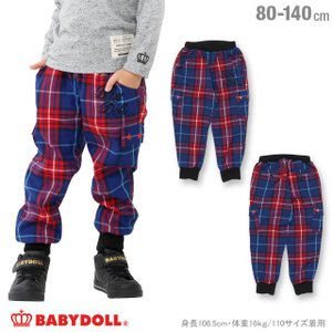 50%OFF SALE ベビードール BABYDOLL 子供服 ポケット付き チェック柄 ロングパンツ 1033K ベビーサイズ キッズ 男の子 女の子|babydoll-y