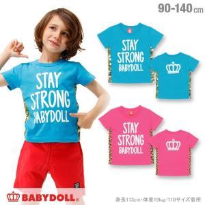 50%OFF SALE ベビードール BABYDOLL 子供服 サイド総柄 Tシャツ 男の子 女の子 ベビーサイズ キッズ-1097K|babydoll-y