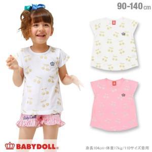 50%OFF SALE ベビードール BABYDOLL 子供服 チェリー総柄 Tシャツ 女の子 キッズ 1098K|babydoll-y
