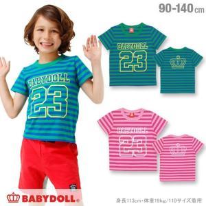 50%OFF SALE ベビードール BABYDOLL 子供服 ナンバー ボーダー Tシャツ 男の子 女の子 ベビーサイズ キッズ-1099K|babydoll-y