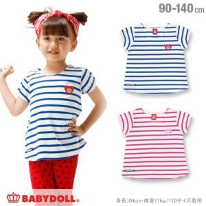 50%OFF SALE ベビードール BABYDOLL 子供服 ボーダー ハート Tシャツ 女の子 ベビーサイズ キッズ-1102K|babydoll-y