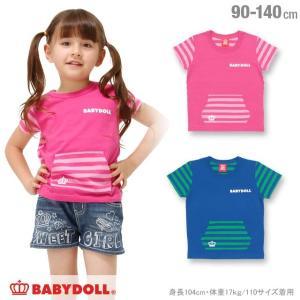 50%OFF SALE ベビードール BABYDOLL 子供服 ボーダー切替 Tシャツ 男の子 女の子 ベビーサイズ キッズ-1104K|babydoll-y
