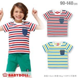 50%OFF SALE ベビードール BABYDOLL 子供服 マルチボーダー Tシャツ 男の子 女の子 ベビーサイズ キッズ-1105K|babydoll-y