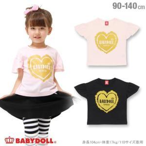 50%OFF SALE ベビードール BABYDOLL 子供服 ラメハート Tシャツ 女の子 ベビーサイズ キッズ-1106K|babydoll-y