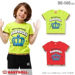 50%OFF SALE ベビードール BABYDOLL 子供服 総柄レイヤード Tシャツ 男の子 女の子 ベビーサイズ キッズ-1110K|babydoll-y