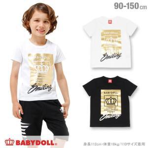 10/23まで60%OFF!SALE ベビードール BABYDOLL 子供服 親子お揃い SMILING Tシャツ キッズ 男の子 女の子 1112K|babydoll-y