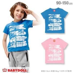 50%OFF SALE ベビードール BABYDOLL 子供服 親子ペア SUMMER Tシャツ 春 夏 男の子 女の子 ベビーサイズ キッズ ジュニア-1117K|babydoll-y