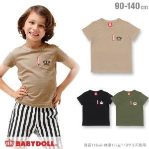 50%OFF SALE ベビードール BABYDOLL 子供服 親子ペア ポケット Tシャツ 春 夏 男の子 女の子 ベビーサイズ キッズ-1127K|babydoll-y