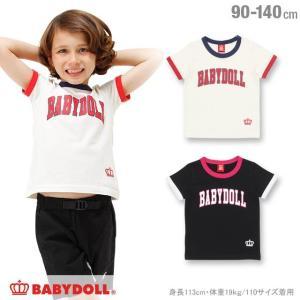 50%OFF SALE ベビードール BABYDOLL 子供服 リンガー ロゴ Tシャツ 春 夏 男の子 女の子 ベビーサイズ キッズ-1129K|babydoll-y