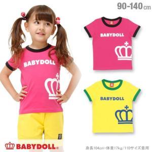 50%OFF SALE ベビードール BABYDOLL 子供服 ロゴリンガー Tシャツ 春 夏 男の子 女の子 ベビーサイズ キッズ-1130K|babydoll-y