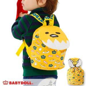 ベビードール BABYDOLL 子供服 サンリオ ベビーリュック 1188 ミニリュック ベビーサイズ キッズ 男の子 女の子 雑貨|babydoll-y