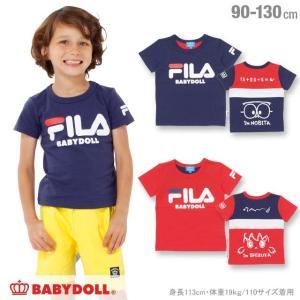 30%OFF SALE ベビードール BABYDOLL 子供服 ドラえもん FILA バックキャラ Tシャツ 男の子 女の子 ベビーサイズ キッズ-1205K|babydoll-y