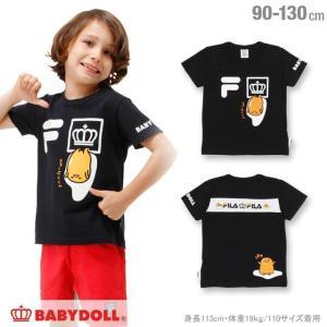 30%OFF SALE ベビードール BABYDOLL 子供服 サンリオ FILA ぐでたま Tシャツ 男の子 女の子 ベビーサイズ キッズ-1210K|babydoll-y