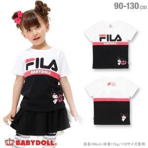 30%OFF SALE ベビードール BABYDOLL 子供服 サンリオ FILA クロミ Tシャツ 女の子 ベビーサイズ キッズ-1212K|babydoll-y