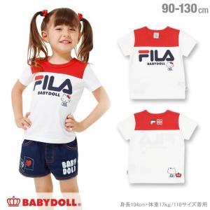 30%OFF SALE ベビードール BABYDOLL 子供服 サンリオ FILA ハローキティ Tシャツ 女の子 ベビーサイズ キッズ-1214K|babydoll-y