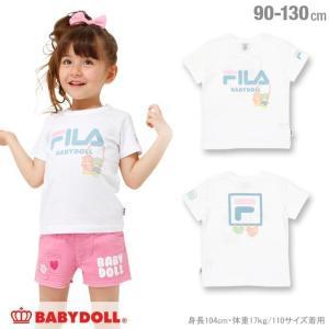 50%OFF SALE ベビードール BABYDOLL 子供服 サンリオ FILA キキララ Tシャツ 女の子 ベビーサイズ キッズ-1216K|babydoll-y