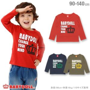 50%OFF SALE ベビードール BABYDOLL 子供服 メッセージ ロンT 1226K ベビーサイズ キッズ 男の子 女の子|babydoll-y