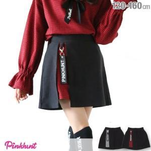 30%OFF SALE ベビードール BABYDOLL 子供服 PINKHUNT PH チャーム付き スカート 1237K キッズ ジュニア 女の子|babydoll-y