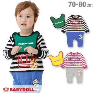 50%OFF SALE ベビードール BABYDOLL 子供服 スタイ付き ボーダー ロンパース 1285B ベビーサイズ 赤ちゃん 男の子 女の子|babydoll-y