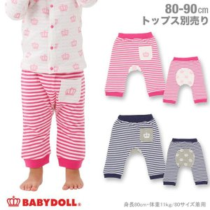 50%OFF SALE ベビードール BABYDOLL 子供服 ポケット付き ボーダー モンキーパンツ 1286B 赤ちゃん ベビーサイズ 男の子 女の子 babydoll-y