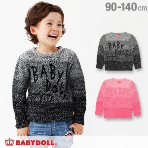50%OFF SALE ベビードール BABYDOLL 子供服 グラデーション ニット トレーナー 1295K ベビーサイズ キッズ 男の子 女の子|babydoll-y